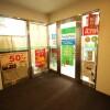 3LDK Apartment to Buy in Chuo-ku Shopping District