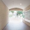 1R Apartment to Rent in Shinagawa-ku Lobby