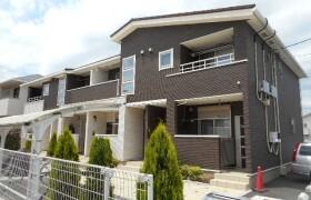 1LDK Apartment in Shiraitodai - Fuchu-shi