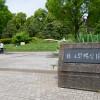 1K Apartment to Buy in Koto-ku Park