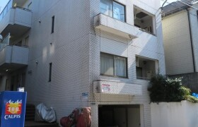 1LDK Mansion in Minamiyukigaya - Ota-ku