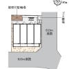 1K Apartment to Rent in Nerima-ku Access Map
