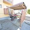 3LDK Apartment to Rent in Chiba-shi Hanamigawa-ku Shared Facility