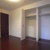 3LDK Apartment to Buy in Itabashi-ku Storage