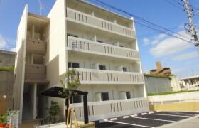 1K Mansion in Matsushima - Naha-shi