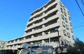 3LDK {building type} in Tatenocho - Nerima-ku