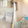 在江東區內租賃1K 公寓大廈 的房產 內部
