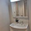3LDK Apartment to Buy in Osaka-shi Hirano-ku Washroom