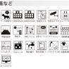 3SLDK Apartment to Buy in Yokohama-shi Hodogaya-ku Equipment