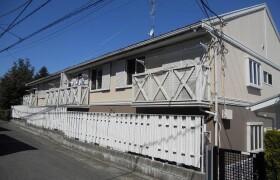 2LDK Apartment in Katahira - Kawasaki-shi Asao-ku