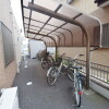 1K Apartment to Rent in Chiba-shi Wakaba-ku Shared Facility