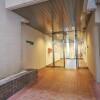 1DK Apartment to Buy in Osaka-shi Fukushima-ku Common Area