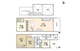 2LDK House in Tamagawadai - Setagaya-ku