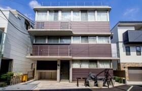 目黒区 - 三田 大厦式公寓 1LDK