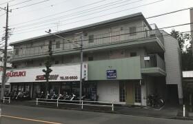 2DK Mansion in Shimmeidai - Hamura-shi