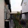 在名古屋市熱田區內租賃1K 公寓 的房產 內部