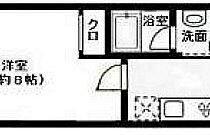 1K {building type} in Takasago - Fukuoka-shi Chuo-ku