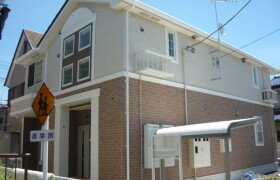 1LDK Apartment in Higashihara - Zama-shi