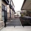 1K Apartment to Rent in Arakawa-ku Outside Space