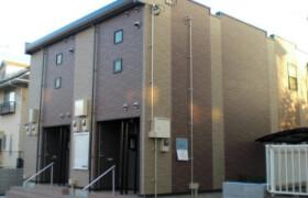 1K Apartment in Nozutamachi - Machida-shi