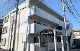 3DK Mansion in Kamisawa - Fujimi-shi