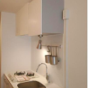 1R Apartment to Buy in Taito-ku Kitchen