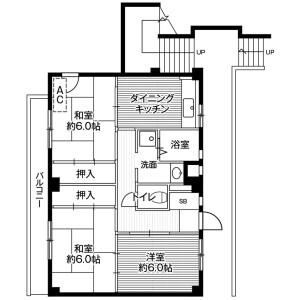 3DK Mansion in Ninomiya - Akiruno-shi Floorplan