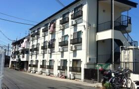 1K Mansion in Kayashima shinwacho - Neyagawa-shi