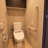 2LDK Apartment to Buy in Chuo-ku Toilet
