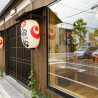 1LDK Apartment to Rent in Taito-ku Entrance