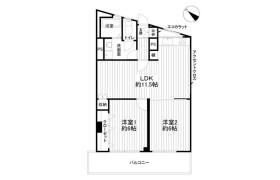 2LDK Apartment in Anagawa - Chiba-shi Inage-ku