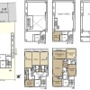 Office Office to Buy in Chuo-ku Floorplan
