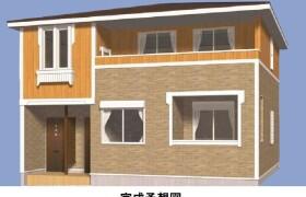 2LDK Apartment in Higashishindo - Hiratsuka-shi