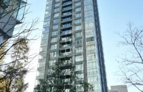 千代田區飯田橋-1LDK公寓大廈