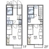 1K Apartment to Rent in Kasuya-gun Shime-machi Floorplan
