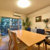 3LDK Apartment to Buy in Kita-ku Living Room