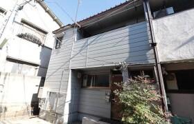2DK House in Nishikujo - Osaka-shi Konohana-ku