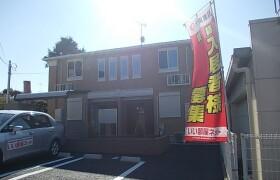 2LDK Apartment in Kagetoricho - Yokohama-shi Totsuka-ku