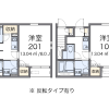 1K アパート 横須賀市 間取り