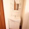 1R Apartment to Rent in Kawasaki-shi Tama-ku Washroom