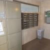1K Apartment to Rent in Shinagawa-ku Shared Facility