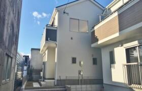 名古屋市緑区 - 潮見が丘 独栋住宅 4LDK