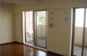 2LDK Mansion in Aioicho - Itabashi-ku