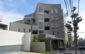名古屋市瑞穂區弥富町紅葉園-2LDK公寓大廈