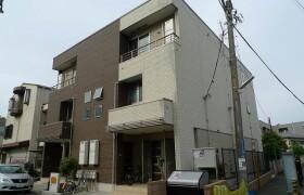 2LDK Apartment in Kitamikata - Kawasaki-shi Takatsu-ku