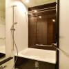 3LDK Apartment to Buy in Minato-ku Bathroom