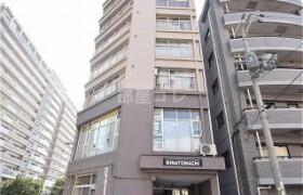 1LDK Mansion in Inari - Osaka-shi Naniwa-ku
