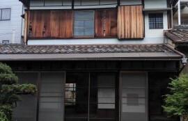 5K {building type} in Sagatenryuji hiromichicho - Kyoto-shi Ukyo-ku