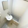 1K Apartment to Rent in Narita-shi Bathroom