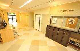 蕨市 - 合租公寓